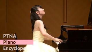 第37回ピティナ・ピアノコンペティション全国決勝大会 8月20日 第一生命...