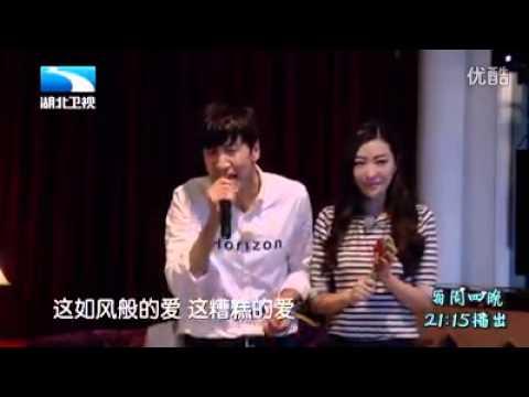 ENG Lee Kwang Soo singing in Perhaps Love 2 FULL