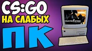 видео Ускоренный интернет на любом компьютере (решение)