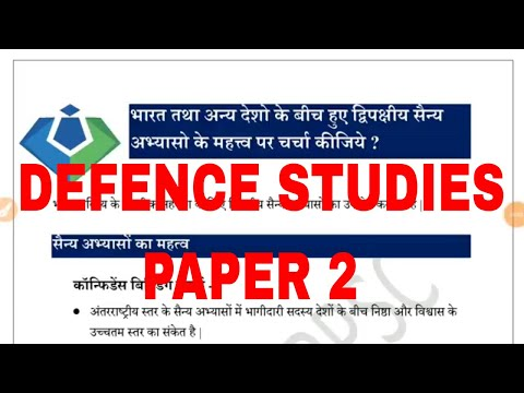 Defence studies paper 2 ( uppcs mains 2017 )