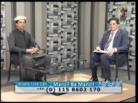 Manzil ba Manzil 08052012 2/3