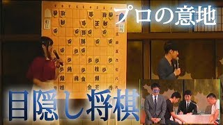 「新世界・真夏の将棋祭り」#5 将棋の街、新世界・朝日劇場での8月19...