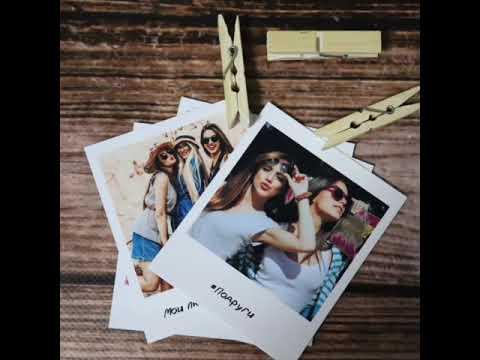 Заказ фотографий в стиле Polaroid онлайн V1