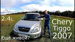 12-ЛЕТНИЙ КИТАЕЦ. ВСЯ ПРАВДА. Chery Tiggo T11