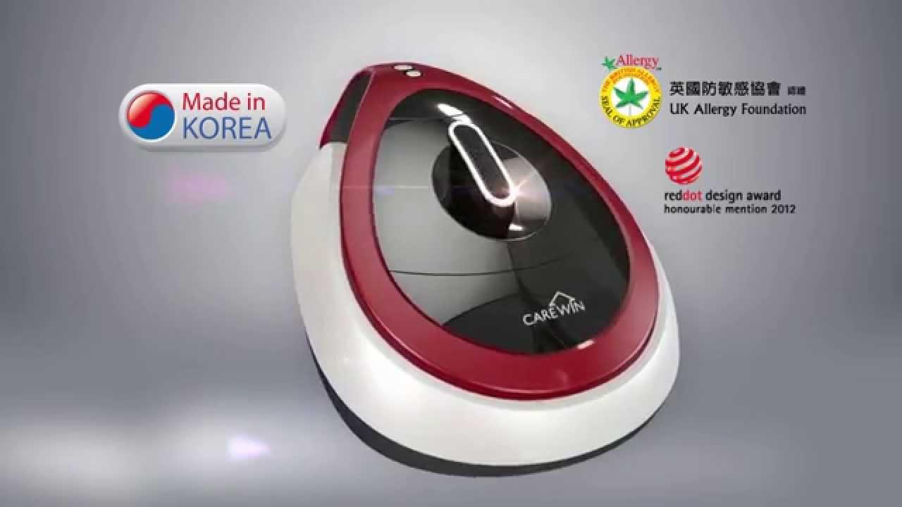 Carewin HC600 紫外線除塵蟎吸塵機 (廣告) │韓國製造 - YouTube