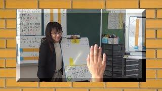 学力向上支援教員・指導教諭らによる優れた授業をお届けする「シリーズ...