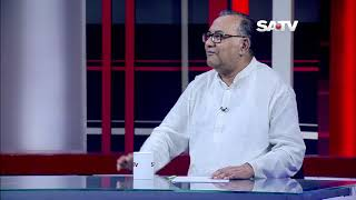 Bangla Talkshow | Late Edition EP 1050 | 14/10/2018 | SATV Talk Show