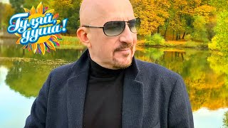 Евгений Григорьев (ЖЕКА) - Остывший чай 2020 (Видеоклип)