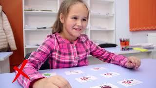 Сыктывкар школа Скорочтения для детей детский развивающий центр