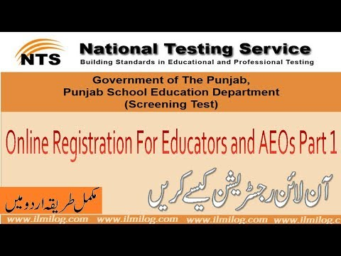 NTS Test Preparation Online for Punjab Educators Science Arts Jobs 2017