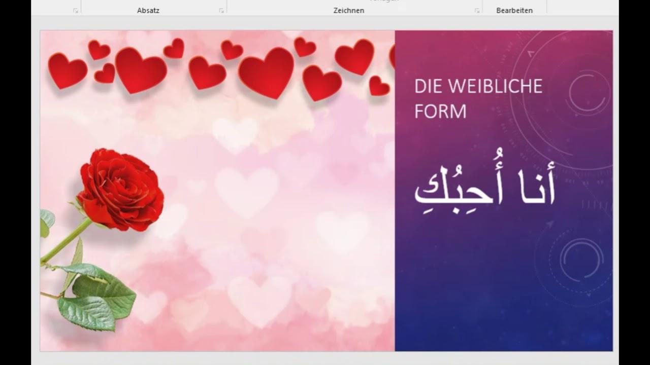 Ich liebe dich auf Arabisch