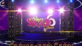 Super Singer Junior 6 27-10-2018 Vijay tv Show-Episode 03