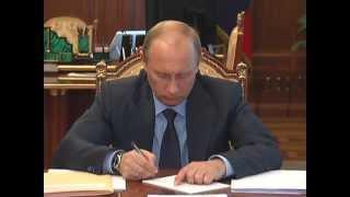 Путин про клевету и некоммерческие организации.