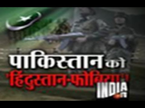 India Tv Special - Pakistan Ko Hindustan Phobia