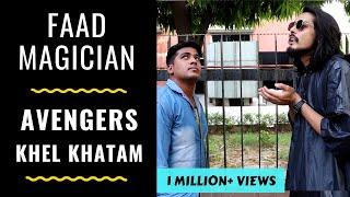FAAD MAGICIAN-  AVENGERS KHEL KHATAM | RJ ABHINAV thumbnail