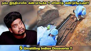 ஆச்சர்யப்படும் இந்தியாவின் 5 கண்டுபிடிப்புகள்| Discoveries in India | RishiPedia | Tamil