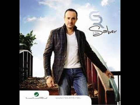 album saber rebai 2012 mp3