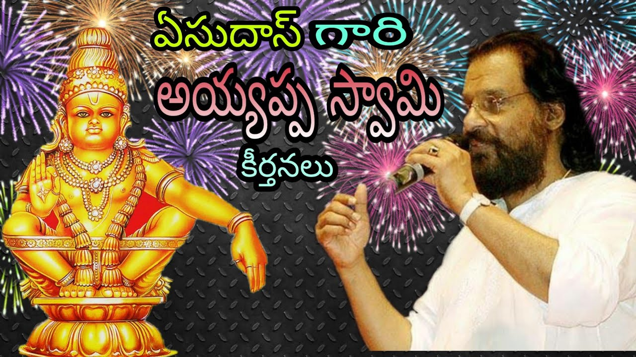 ayyappa swamy songs ,ayyappa swami songs telugu - YouTube