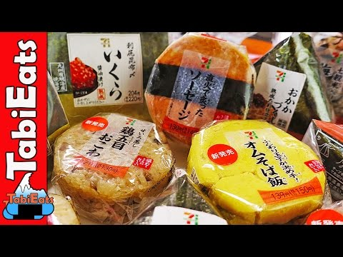 EPIC ONIGIRI TASTE TEST (Japan 7-11 Convenience Store Haul)