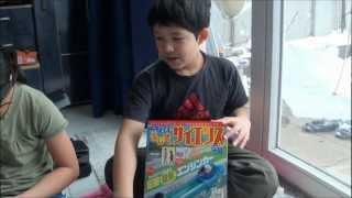 日独バイリンガルGerman-Japanese Bilingual Kids