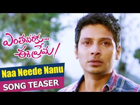 Enthavaraku Ee Prema Songs - Naa Neede Nanu Veede Song Teaser || Jiiva, Kajal Aggarwal || Leon James