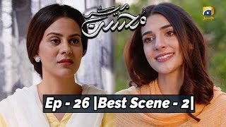 Meray Mohsin | Episode 26 | Best Scene - 02 |