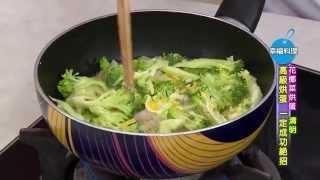 [全聯24節氣料理] 清明 - 青花菜烘蛋