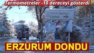 Erzurum Dondu: Termometreler -10 Dereceyi Gösterdi