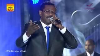 مصطفى السني - أرض الخير - حفل الدوحة