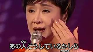小林幸子 - おもいで酒