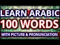 Arabic to English Vocabulary with Picture - learn english vocabulary with pictures Part - 2