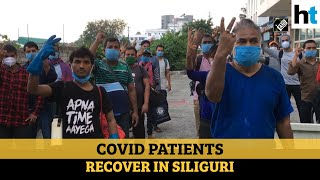 Covid | 30 patients in Siliguri felicitated by hospital staff after recovery