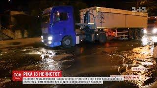 Фонтан зі стоків вирвався з-під люка колектора у Миколаєві