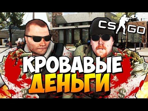 Аид [VyacheslavOO] - YouTube