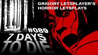 Let's Play/#Поиграем 7 Days to Die 14.6 089 День 21 Insane Rus #выживание #7daystodie #letsplay
