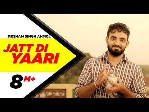 Jatt Di Yaari | Resham Singh Anmol | Latest Punjabi Song 2015 | Speed Records
