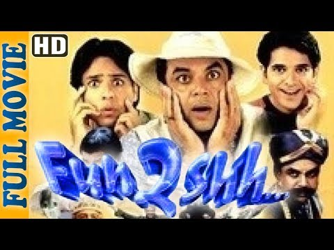 Funtoosh (HD) - Full Movie - Paresh Rawal...