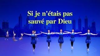 L'amour de Dieu | Danse classique  « Si je n'étais pas sauvé par Dieu » (version de scène)