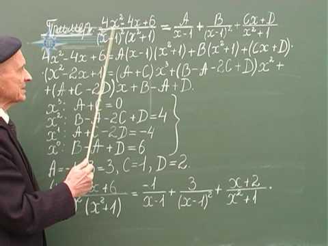Рациональные функции - пример