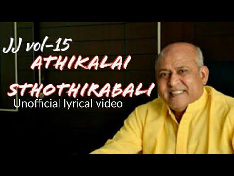 Athikalai sthothirabali | jj vol-15 | unofficial lyrical video