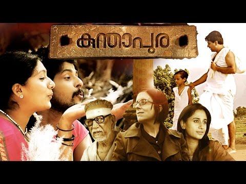 New Release Malayalam Movie 2016   KUNTHAPURA   Latest Movie 2016 Full HD