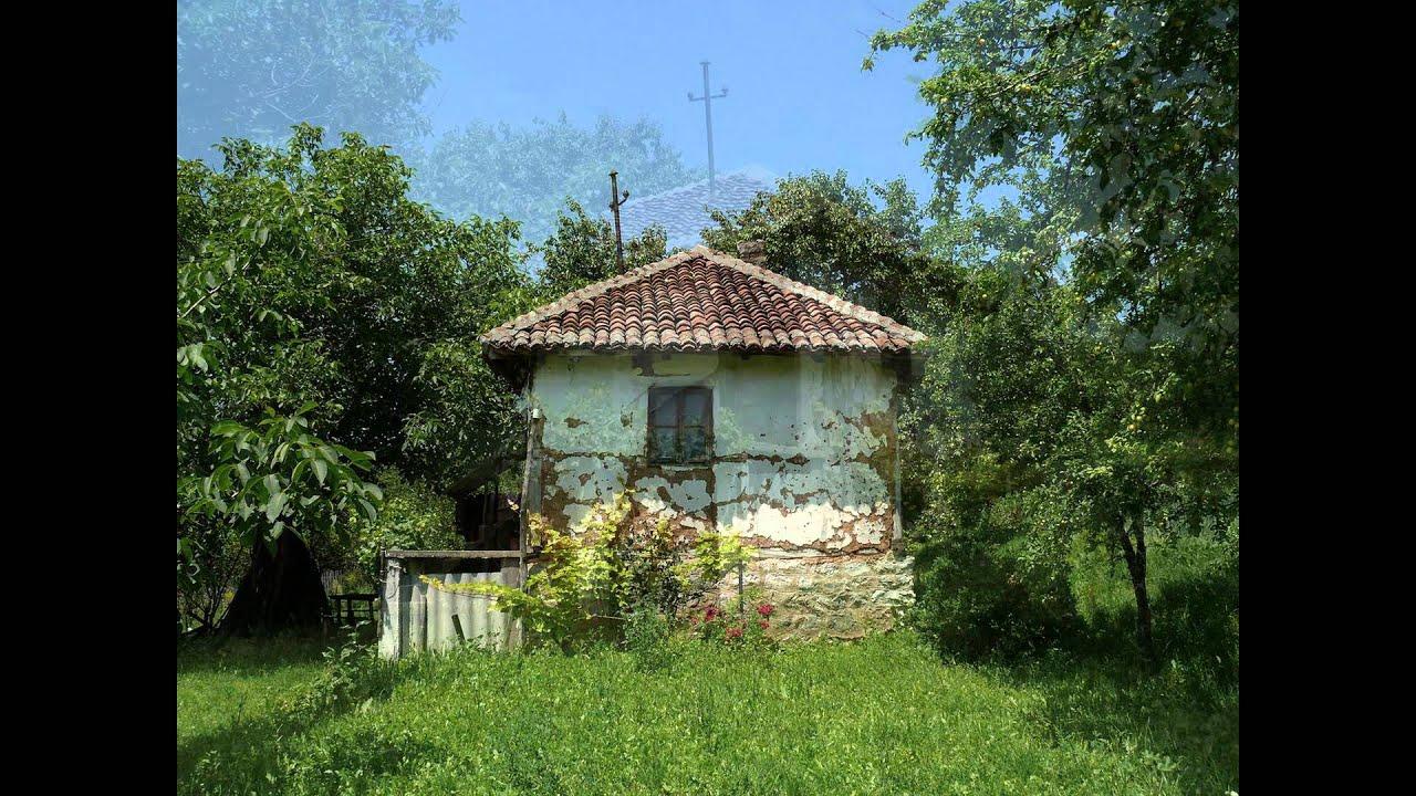 Stare Seoske Kuce Old Village House Youtube