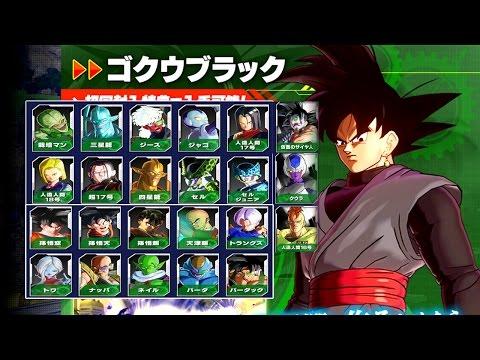 xenoverse character slots
