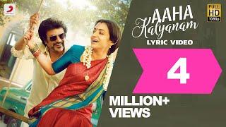 Aaha Kalyanam Song Lyric - Tamil | Petta Songs | Rajinikanth, Trisha | Anirudh Ravichander