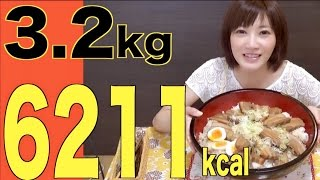 【大食い】 ラフテー丼【木下ゆうか】Japanese girl eats 7lb of Rice boiled pork