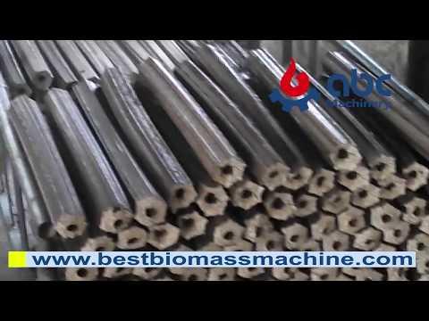 Biomass Briquetting Plant | Wood Briquette Machine