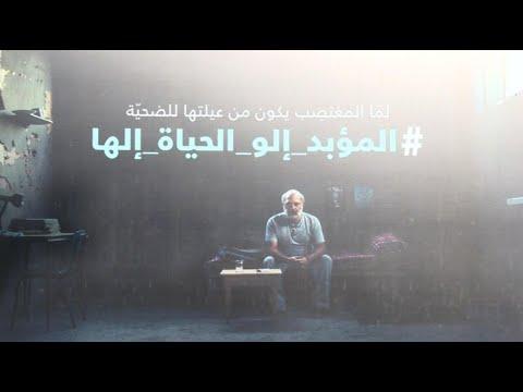 أخبار خاصة | -المؤبد إلو الحياة إلها-.. الاغتصاب السفاحي في لبنان  - نشر قبل 6 ساعة