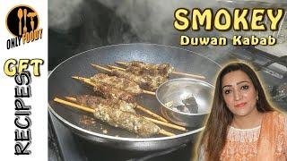 Smoky Kabab | Smoky Dhuwan Kabab Recipe
