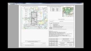 видео Как получить градостроительный план земельного участка?
