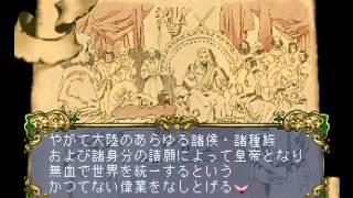 テラ ファンタスティカ part48 第10章 エンディング